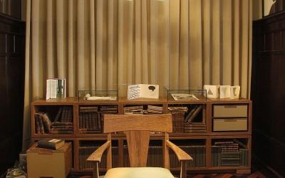 CASA COR 2003 - Sala de Leitura